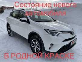 Омск Toyota RAV4 2016