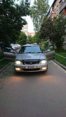 Новосибирск Inspire 1999