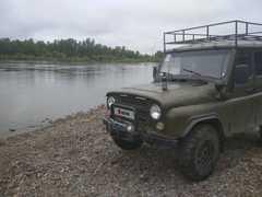 Каратузское 3151 2003