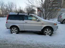 Оренбург HR-V 2000