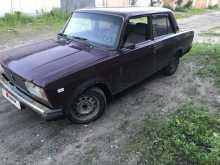 Белгород 2105 2006