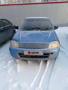 Омск Logo 1997
