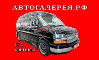 Хабаровск Express 2007