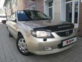 Томск 323F 2003