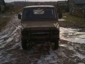 Юрга ЛуАЗ-969 1989
