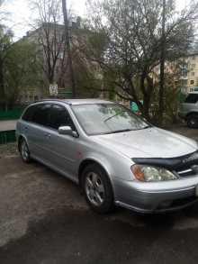 Томск Avancier 2000