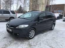 Омск Mazda5 2006