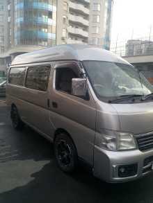 Екатеринбург Caravan 2004