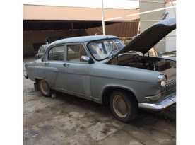 Назрань ГАЗ 21 Волга 1957