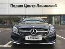 Москва CLS-Class 2016