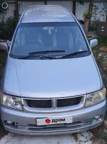 Узловая Bassara 2000