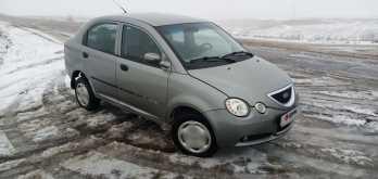 Урюпинск QQ6 S21 2008