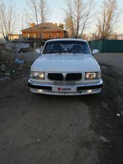 Карымское 3110 Волга 2001