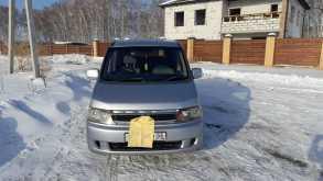 Омск Stepwgn 2002