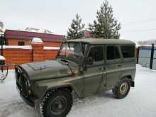 Куйбышев 469 1984