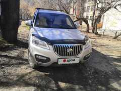 Екатеринбург X60 2016