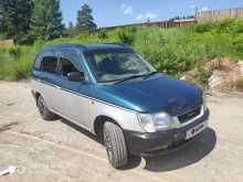 Железногорск-Илимский Pyzar 1996