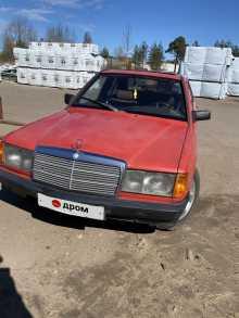 Кингисепп 190 1984