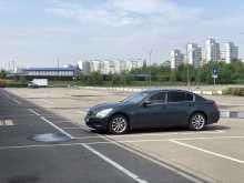 Москва G35 2008