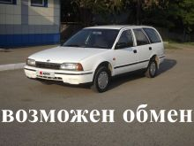 Барнаул Avenir 1991