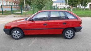Армавир Astra 1993
