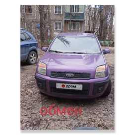 Воронеж Fusion 2008