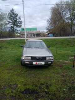 Ряжск 80 1990