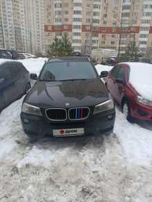 Москва X3 2011