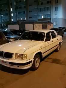 Пенза 3110 Волга 2001