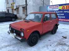 Советск 4x4 2121 Нива 1995