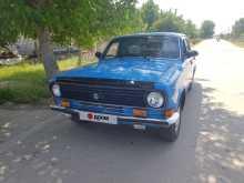 Красногвардейское 24 Волга 1991