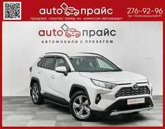 Красноярск Toyota RAV4 2020