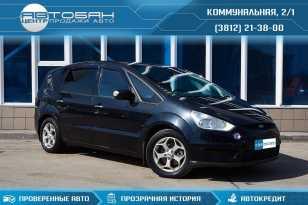 Омск S-MAX 2008