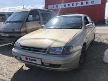Ростов-на-Дону Corona 1993