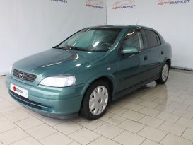 Новочеркасск Astra 2003