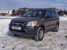 Челябинск CR-V 2004