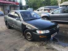 Москва Corolla 1993