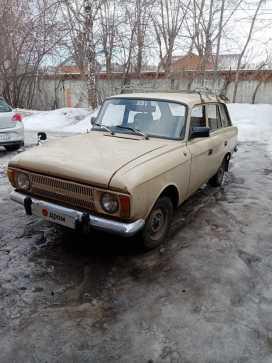 Северск 2125 Комби 1986