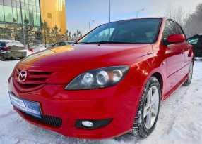 Казань Mazda3 2005