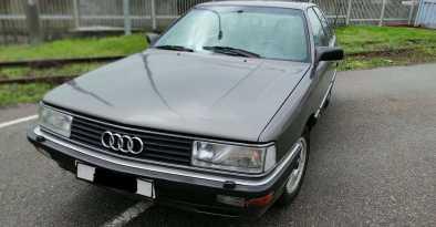 200 1989