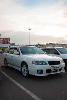 Красноярск Avenir Salut 1998