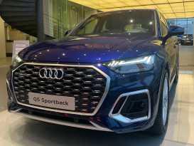 Q5 Sportback 2021