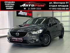 Красноярск Mazda6 2014