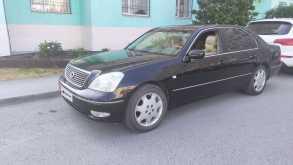 Тюмень LS430 2003
