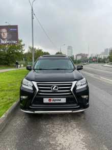Москва GX460 2015