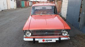 Рубцовск 412 1978