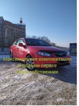 Иркутск Daewoo Gentra 2014