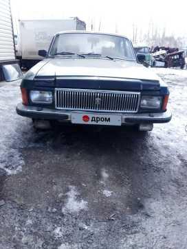 Алтайское 3102 Волга 1991