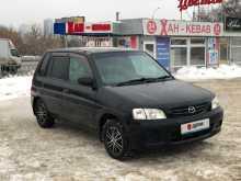 Екатеринбург Demio 2001