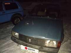 Саяногорск 2141 1994